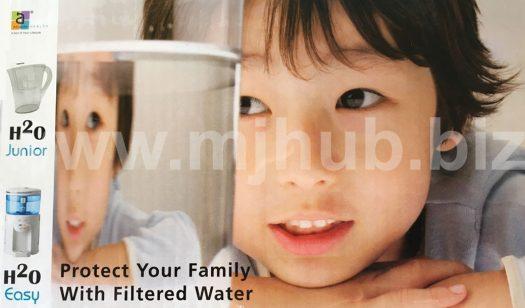 Advante H2O Junior Replacement Filter