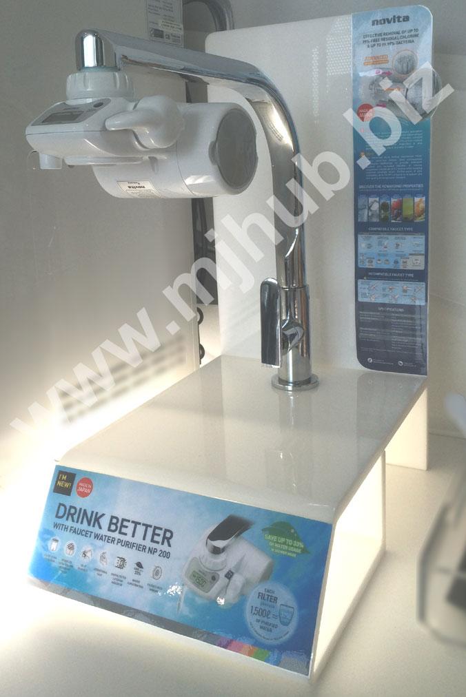 Novita Faucet Water Purifier NP200   MJ HUB PTE LTD
