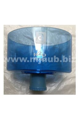 Advante H20 Easy Outer Water Tank (Blue)